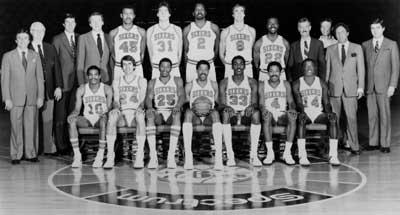 Philadelphia 76ers 1982/83